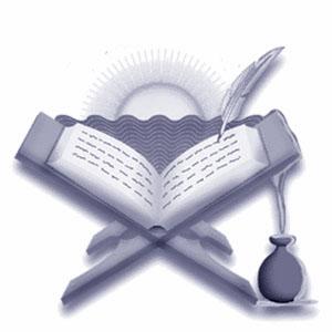 Al adab al mufrad pdf